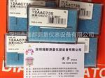 原裝銷售三豐MITUTOYO粗糙度儀測針12AAC735