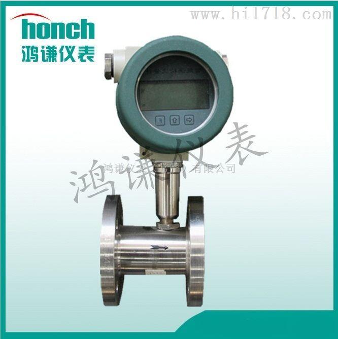 LWGY-40叶轮式涡轮流量计_液体流量计_高精度_生产厂家