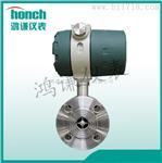 LWGY-32_叶轮式涡轮流量计 液体流量计 高精度 生产厂家