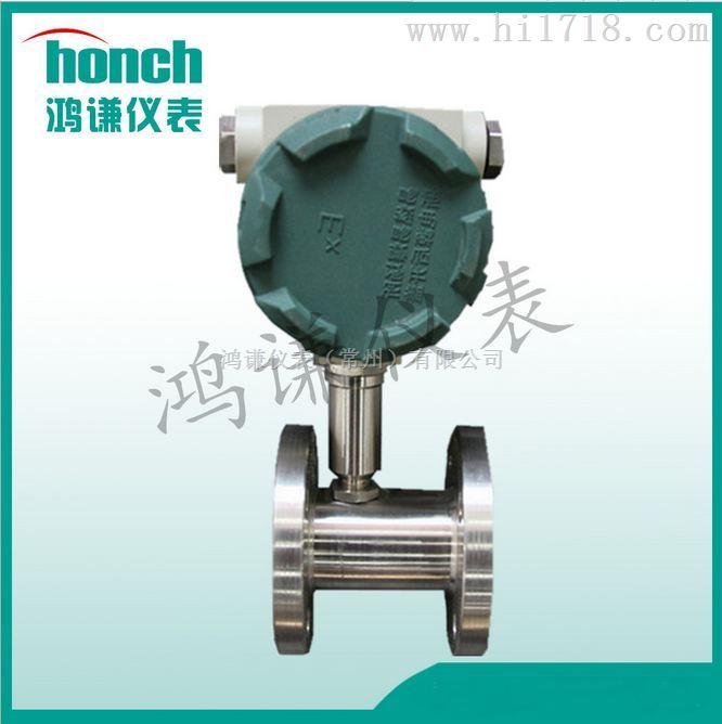 LWGY-50叶轮式涡轮流量计_液体涡轮流量计_高精度 生产厂家