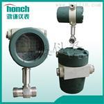 液体涡轮流量计LWGY-10 小口径螺纹型 精度高 质保