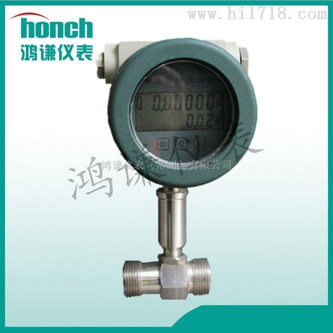 LWGY-6液體渦輪流量計  精度高 質保
