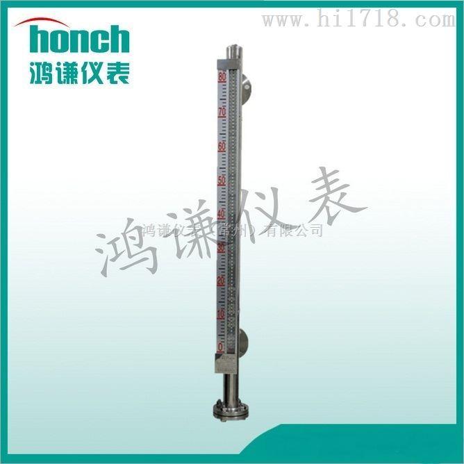 定制_供应UHC-517C耐腐型磁翻板磁翻柱液位计_生产厂家_槽罐专用
