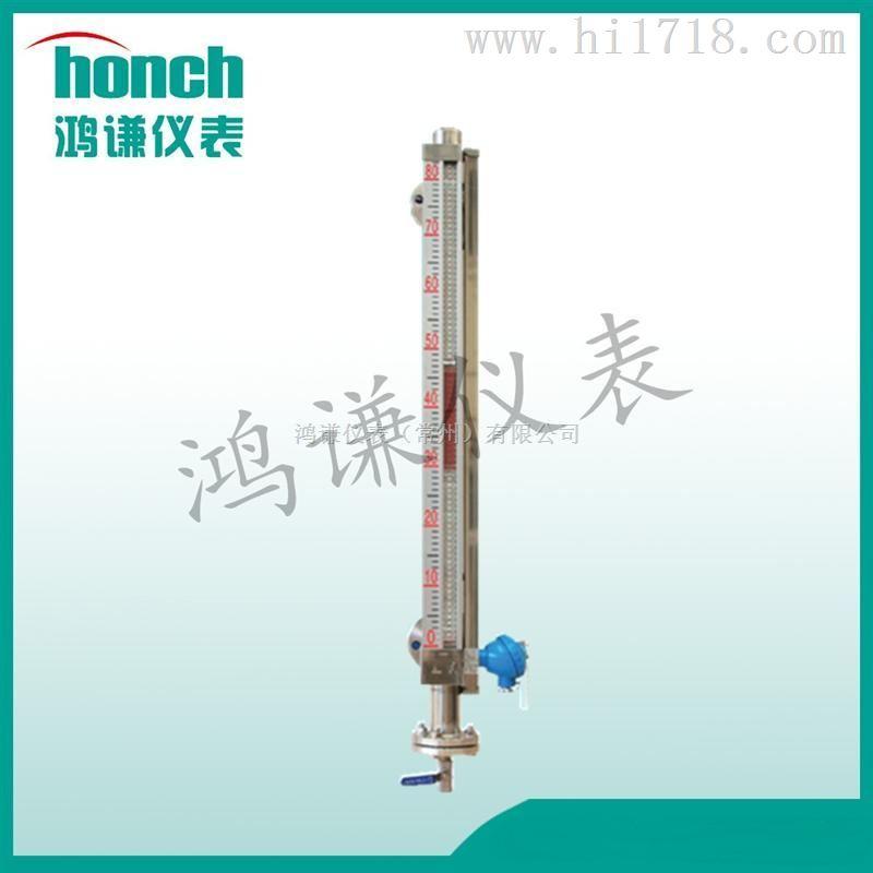 供应UHC-517远传型不锈钢磁性浮子液位计_生产厂家_磁翻板液位计
