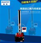 电子织物强力机/拉伸强力测试/际高专业品质检测/荣获国家多项技术专利