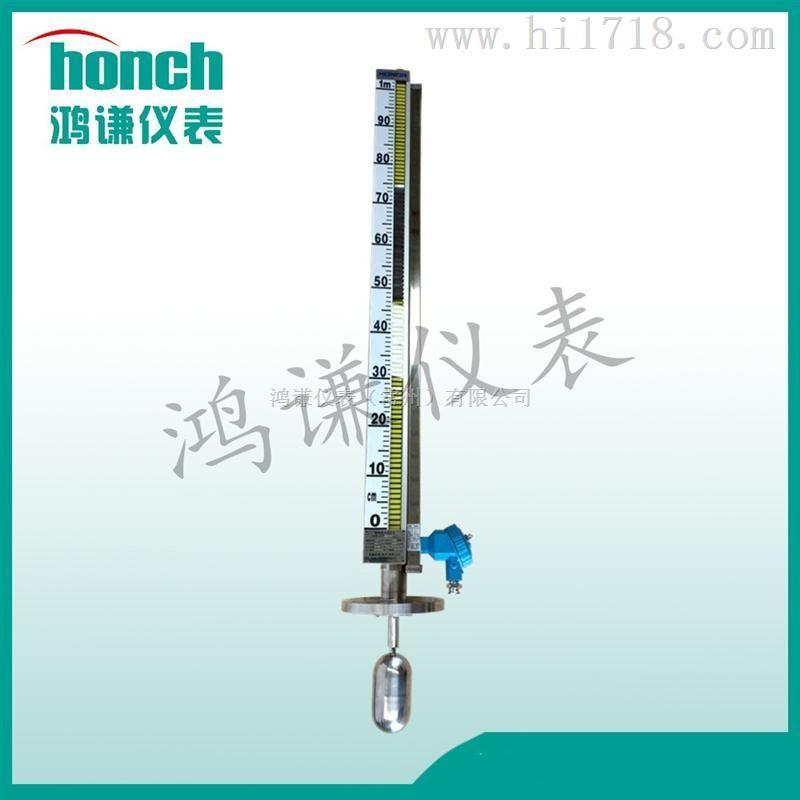 远传型UHC-517D顶装式磁性浮子液位计 磁翻板液位计生产厂家
