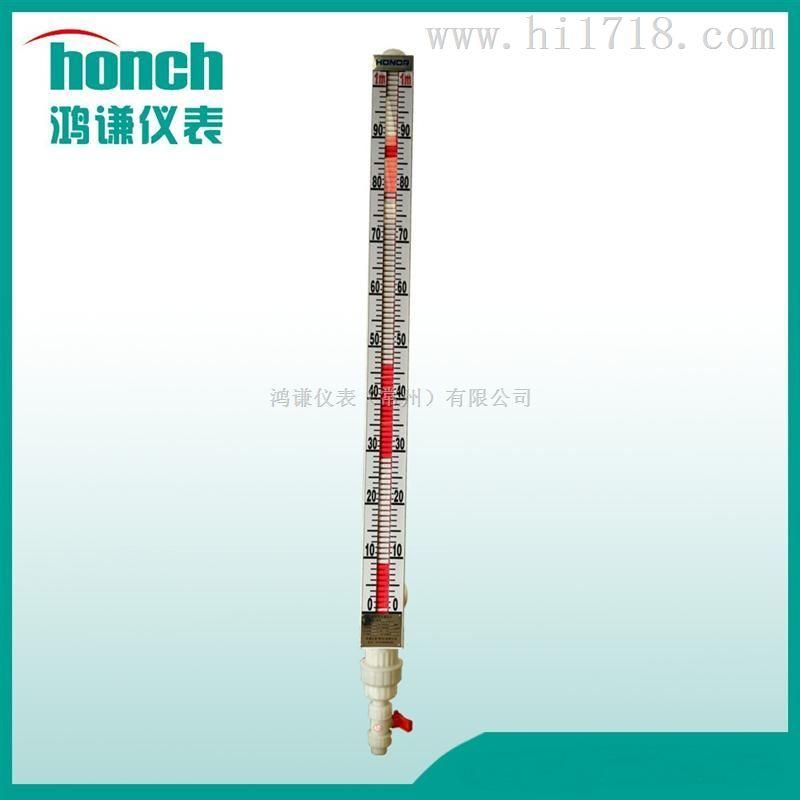 供应UHC-517C型磁性浮子液位计-PVC管_常州鸿谦仪表