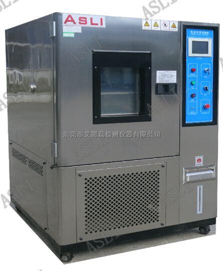 led专用高低温老化试验箱技术原理