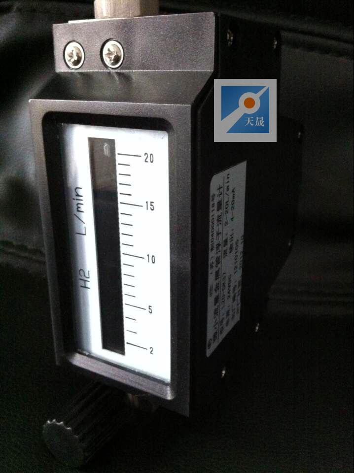 远传型金属管转子流量计
