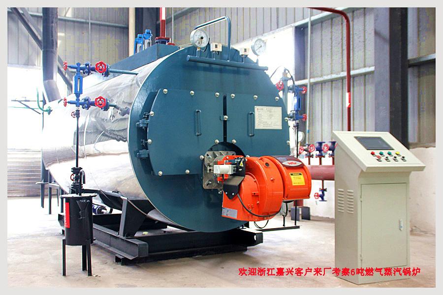 河南4吨燃气锅炉厂价格
