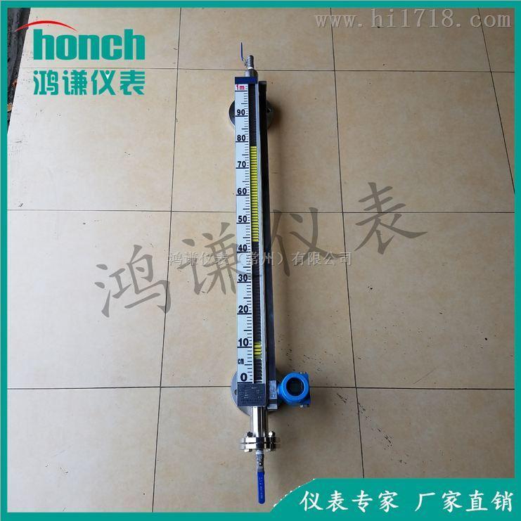 供应UHC-517C远传型不锈钢磁性浮子液位计_生产厂家_带HART液位计
