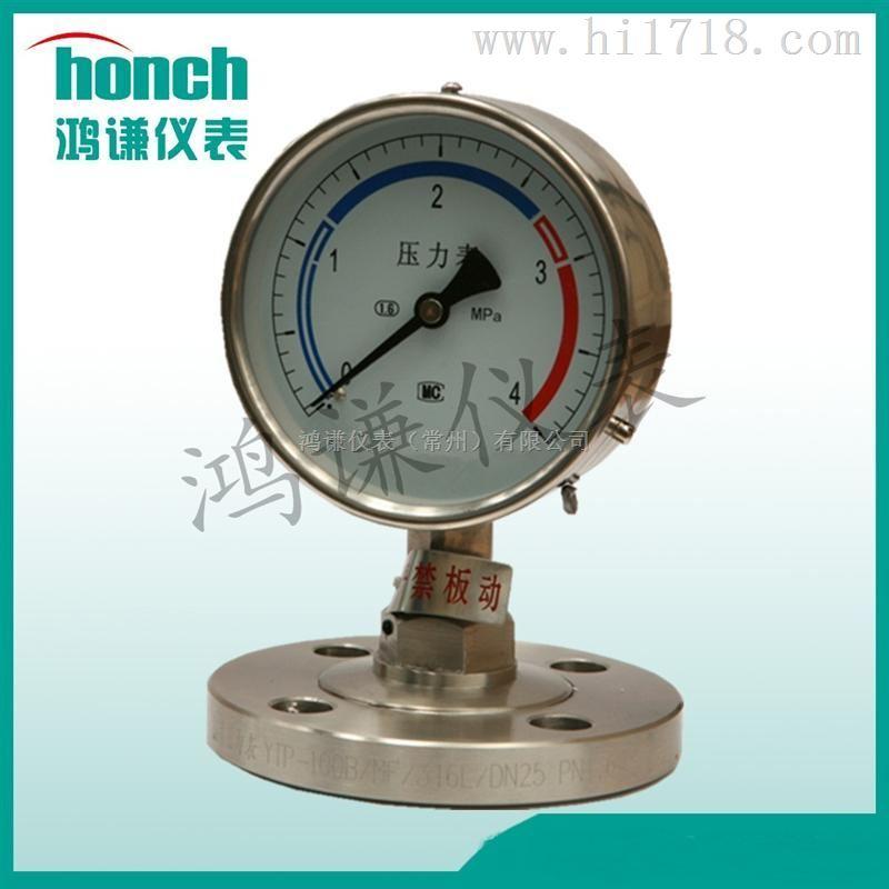 定制YTP-100B隔膜压力表 专业测压力 (鸿谦仪表)