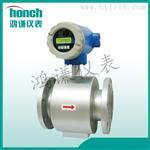 定制 供应水利工程大口径电磁流量计LDG-125 厂家直销(鸿谦仪表)