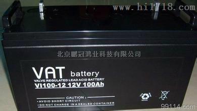 VAT蓄电池12v100ah  VI100-12威艾特总代理