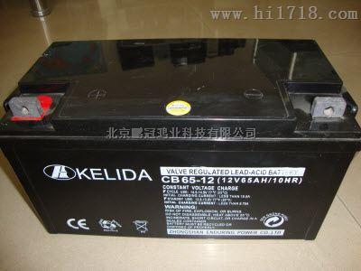 KELIDA蓄电池12v100ah  CB100-12科力达出厂价