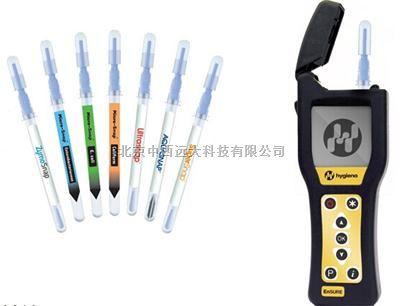 生物荧光检测仪/大肠杆菌检测仪