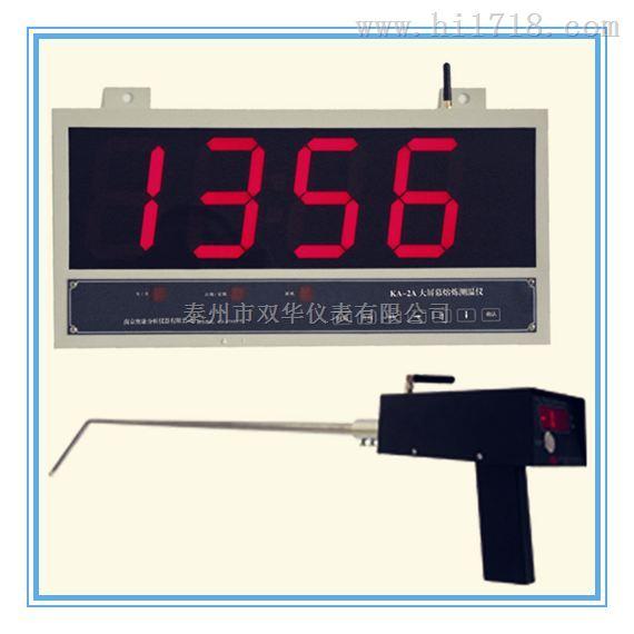 W660无线大屏幕钢水测温仪壁挂式 铁水测温仪无线壁挂式