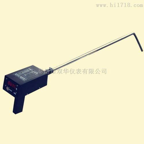 无线式钢水测温仪