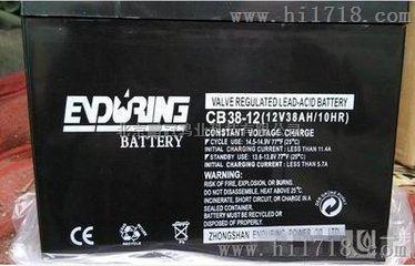 恒力蓄电池12v100ah/CB100-12产品销售