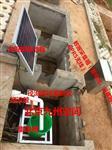 标准径流小区水土保持监测系统