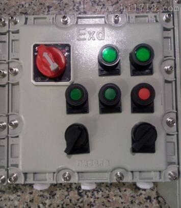 仪器仪表网 供应 集成电路 粉尘隔爆就地控制箱