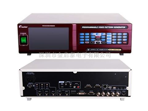 MSPG7800S 高清信号发生器
