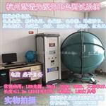 深圳1.5米LED积分球测试系统_代替杭州远方_创惠_虹谱