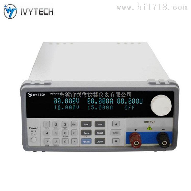 出售艾维泰科60V15A高精度1mV1mA可编程直流电源IPS900B6015包邮