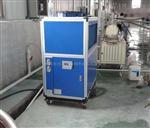球磨机专用冷水机