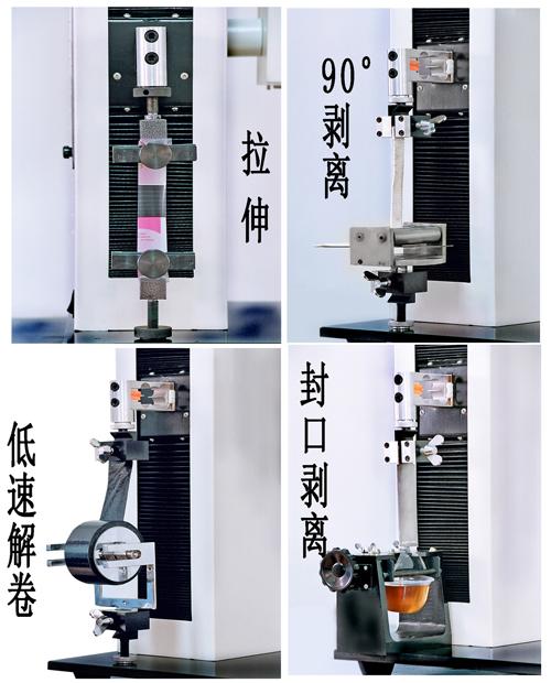 智能拉力机的测试项目.jpg