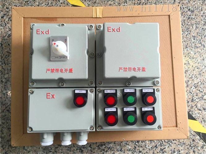 仪器仪表网 供应 集成电路 铝合金电气防爆控制箱