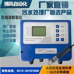 博克斯工业在线溶氧仪 化学膜法溶氧电极水质溶解氧在线分析仪DO检测仪
