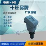 工业在线超声波液位计 一体式数显超声波液位仪 水位料位计4-20mA