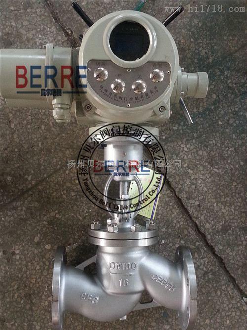 消防用电动截止阀DN200PN16