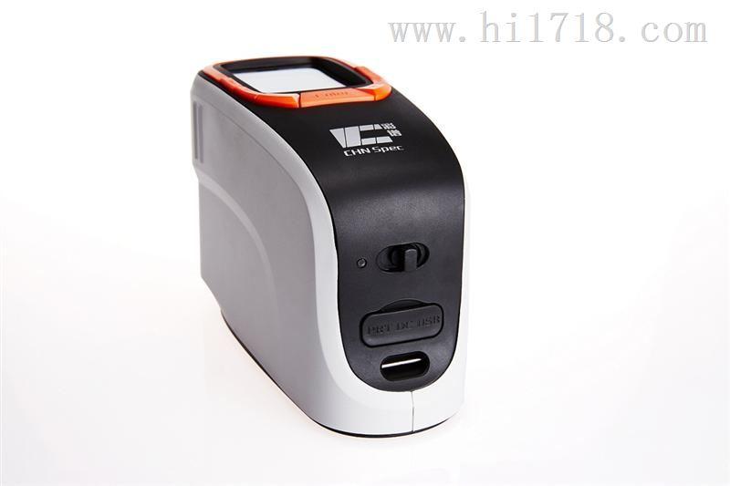 CS-610分光测色仪