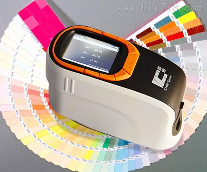 CS-650分光测色仪