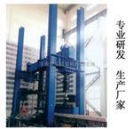 專業設計生產 PLS-1000多通道疲勞試驗臺電液伺服疲勞試驗機系統