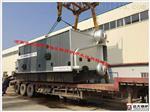 8吨生物质锅炉|8吨生物质蒸汽锅炉价格