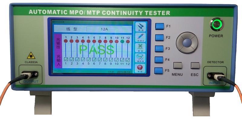 【行业具性价比】MPO极性测试仪,制造商全新MPO极性测试仪深高新科技