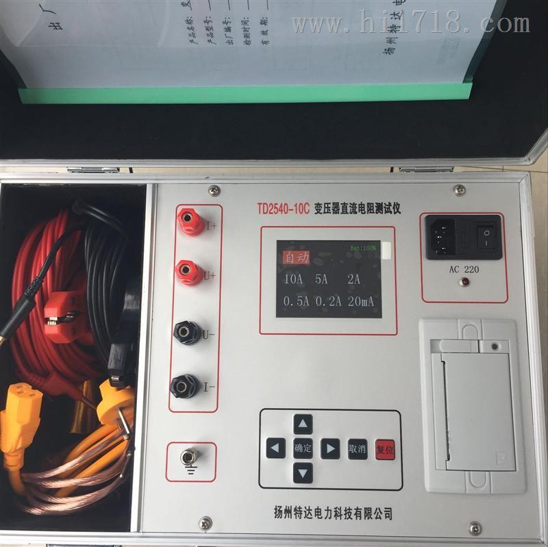 相关产品:感性负载直流电阻测试仪