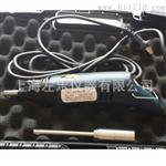 细匀浆机TF-10手持式均质器