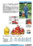 深圳分装罐|珠海防火安全罐|惠州活塞罐现货报价全新