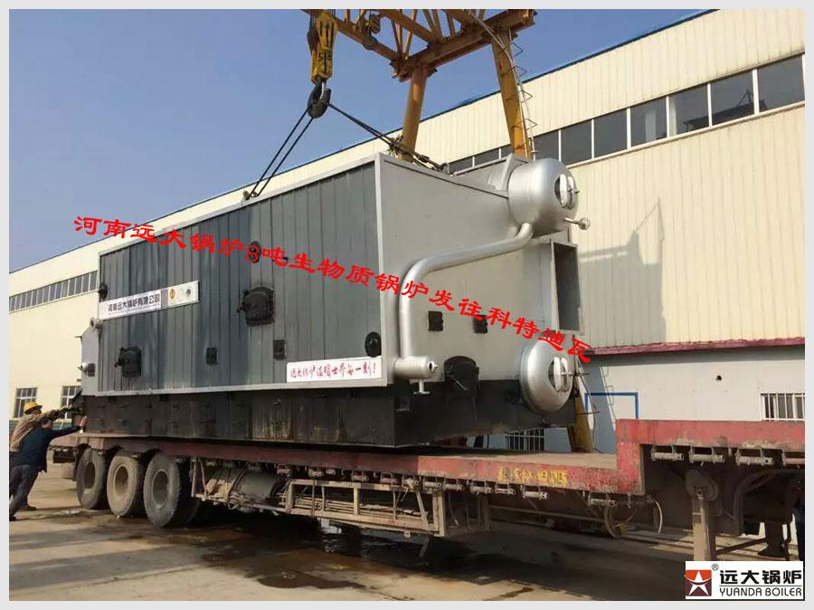 8吨生物质锅炉价格