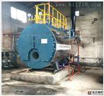 1吨燃油锅炉WNS,工厂价格