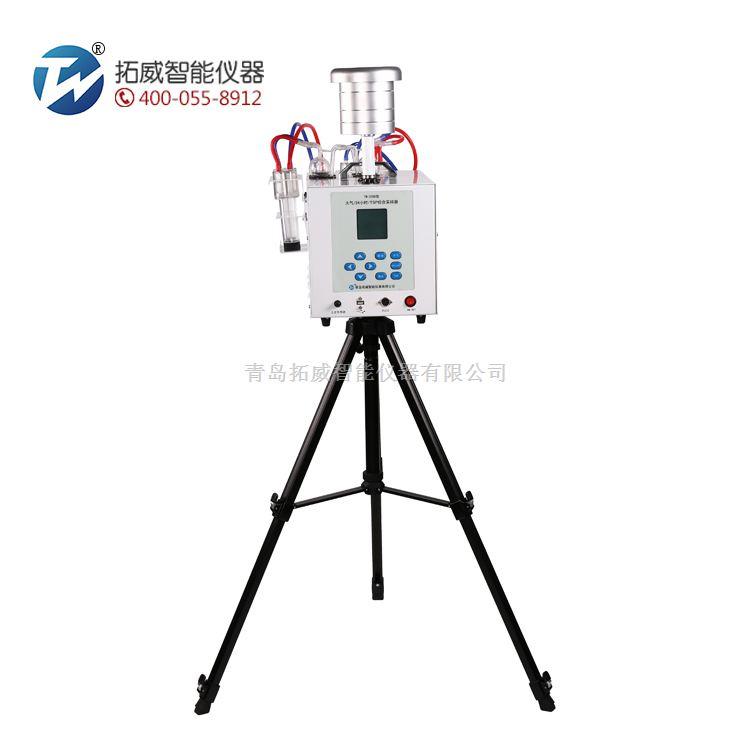 青岛拓威TW-2300型大气/24小时恒温自动连续采样器