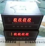 智能数字显示控制仪XMZ-5-H-L-N-N-N-21温度输入