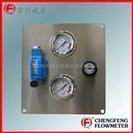 成丰仪表吹扫装置流量计 微小流量金属管转子流量计恒流阀 优质品牌专业订制
