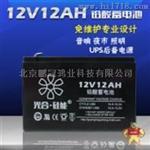 光合硅能蓄电池12v100ah产品报价