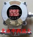 隔爆型錄溫濕度記錄儀NA51-BWSJ158