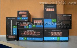 ALT-W全新智能显示仪表杭州澳利拓【厂家直销】